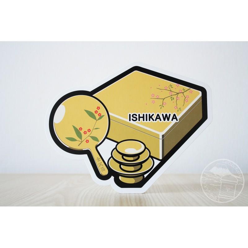 Dorure à la feuille d'or (Ishikawa)