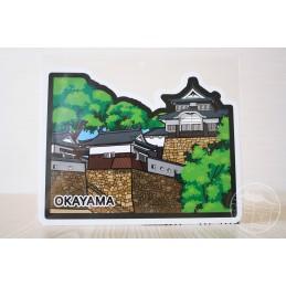 Château de Bitchû Matsuyama (Okayama)
