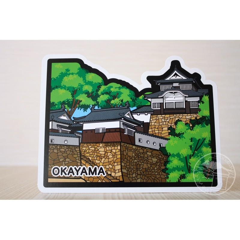 Bitchû Matsuyama Castle (Okayama)