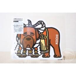 Tosa Dog (Kôchi)