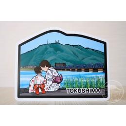 Mount Bizan (Tokushima)