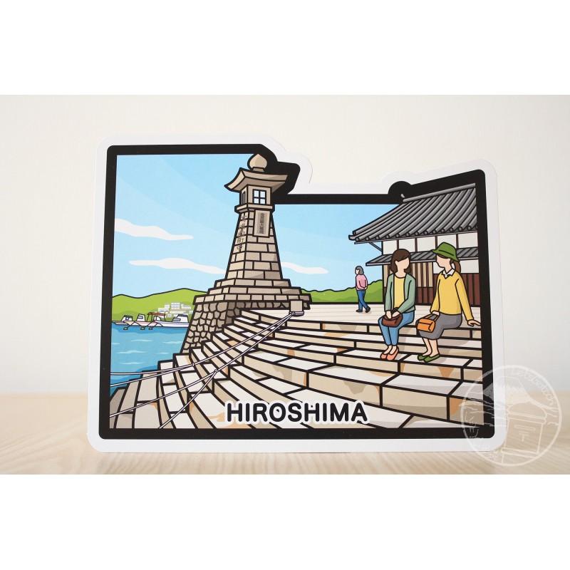 Tomonoura (Hiroshima)