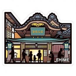 道後温泉 (愛媛県)