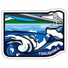 Naruto whirlpools (Tokushima)