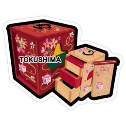 Yusan-bako Box (Tokushima)