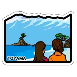 Amaharashi Coast (Toyama)