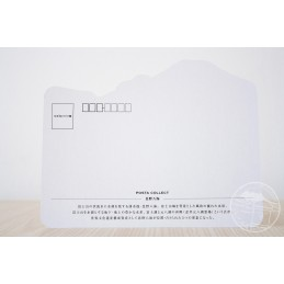 Fuji-san : lieu sacré et source d'inspiration artistique
