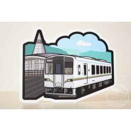 Voyage au Japon : Edition 2 - Set B