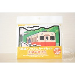 Travel in Japan: 2nd Edition Set B