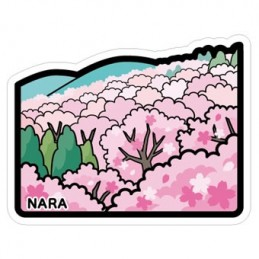 Yoshino-yama Cherry Blossoms (Nara)