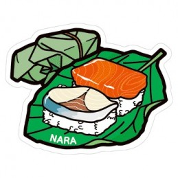 Sushi Wrapped in Persimmon Leaf (Nara)