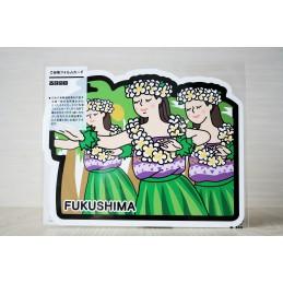Hula Dance (Fukushima)