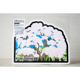 Miharu Takizakura Cherry Tree (Fukushima)