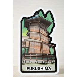 Sazaedo (Fukushima)