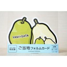 La France Pear (Yamagata)