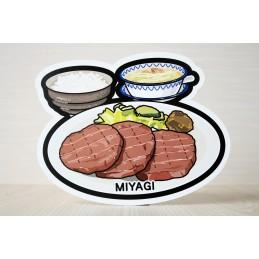 Sendai Beef Tongue (Miyagi)