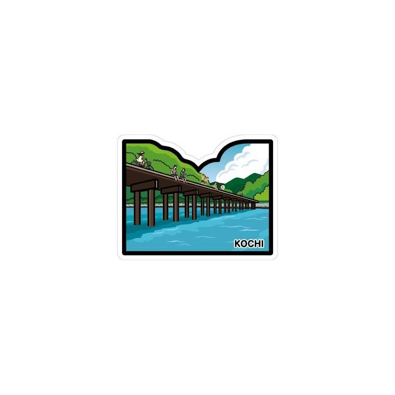 Rivière Shimanto-gawa (Kôchi)