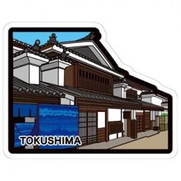 Rngée de maison de Udatsu (Tokushima)