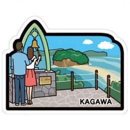 Angel Road (Kagawa)