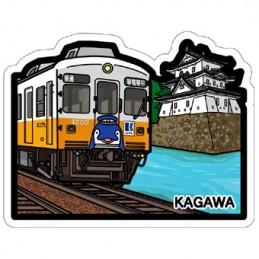 Chemin de fer électrique Takamatsu-Kotohira (Kagawa)