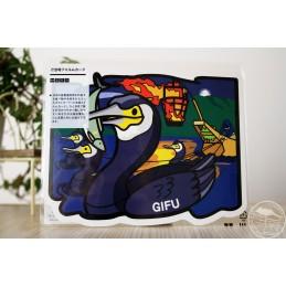 Cormorant fishing (Gifu)
