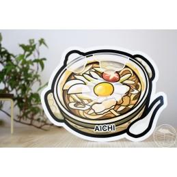 Miso-nikomi udon (Aichi)