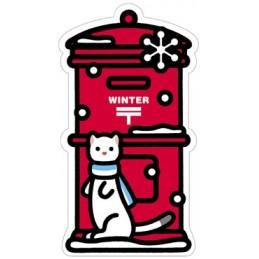 冬 (2017年)