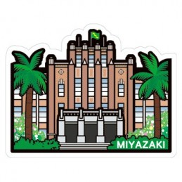 Prefectural Government Office Building (Miyazaki)