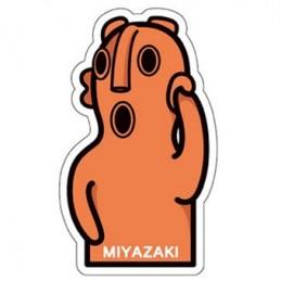 Haniwa (Miyazaki)