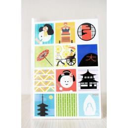 【Postcard】Kyôto 04