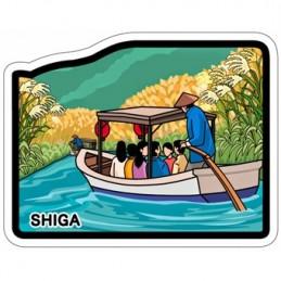 Tour en barque à Omi-hachiman (Shiga)