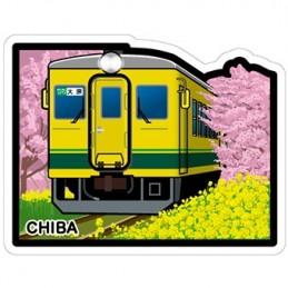 (Chiba)