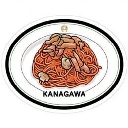(Kanagawa)