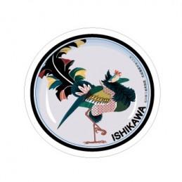 Kutani Ware  (Ishikawa)