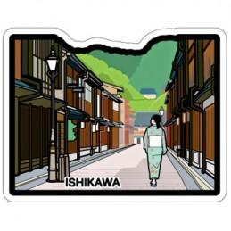 Quartier de Higashi Chaya...