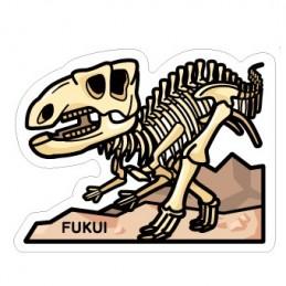 Dinosaure (Fukui)