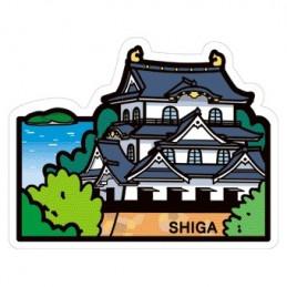 Château de Hikone, lac Biwa...