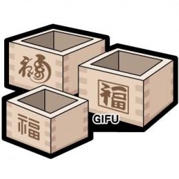 Masu (gobelet en bois) (Gifu)