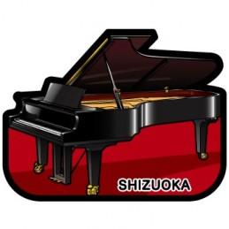 グランドピアノ(静岡県)
