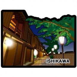 主計町茶屋街(石川県)