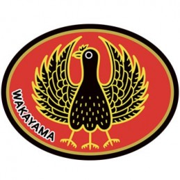Yatagarasu Raven (Kumano...