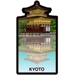 Rokuon-ji (Kinkaku-ji) (Kyôto)