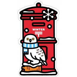【Winter】Owl (2020)