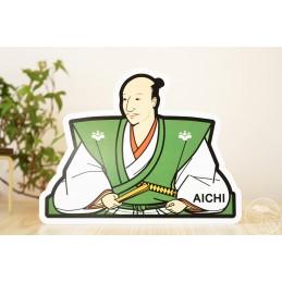 Oda Nobunaga (Aichi)