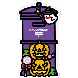 【Halloween】Lollipop (2020)