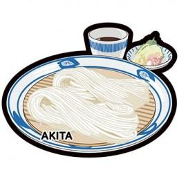 Inaniwa udon (Akita)