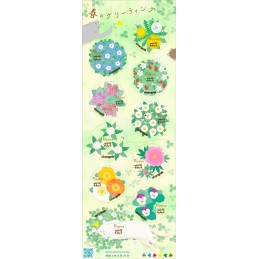 【Stamps】Spring (2020 - 63 円)