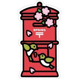 【Spring】Japanese bush...