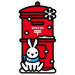 【Winter】Rabbit (2015)