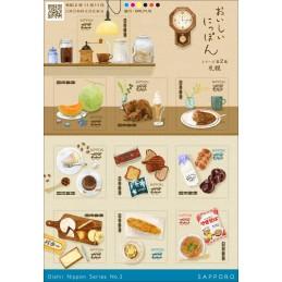 【切手】おいしいにっぽん・札幌(2020年 63円)